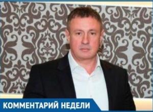 «Вакханалией закончится подмена решений судов актами Краснодара», - Андрей Марченко