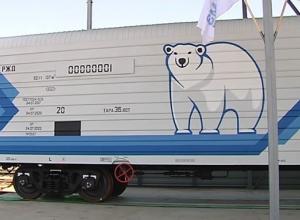 Инновационный вагон-термос из Армавира победил на Всероссийском конкурсе