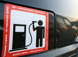 Бензин на юге России подорожал на 14 копеек из-за начала курортного сезона в Сочи