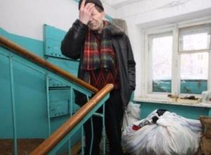 Чиновники Ейска безжалостно вышвырнули семью инвалидов на улицу
