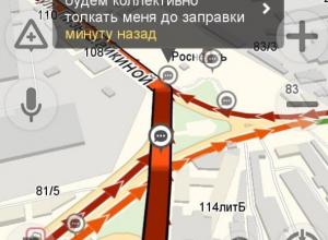 Апокалипсис на Комсомольском: Микрорайон в Краснодаре «встал» в глухой пробке