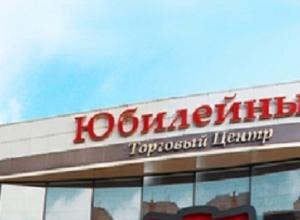 В Краснодаре мужчина с ножом ограбил кредитную организацию