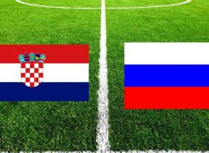В Сочи сборная России сразится с хорватскими футболистами