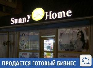 Готовый бизнес предлагают купить в Краснодаре