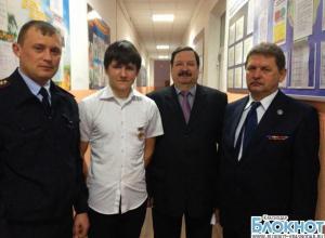На Кубани наградили школьника, который помог вычислить вооруженного преступника