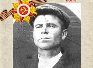 Сергей Макарович Гапочкин: Бессмертный полк