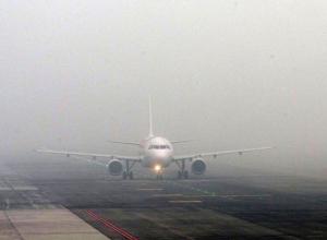 В Краснодаре из-за сильного тумана задержано несколько авиарейсов