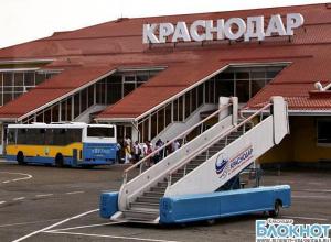 Краснодарский аэропорт – один из худших в стране