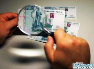 В Краснодаре изъяли шесть миллионов фальшивых рублей