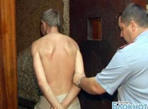 В Сочи задержали телефонного террориста