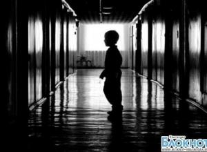 В Адыгее 10-летний ребенок ушел из дома