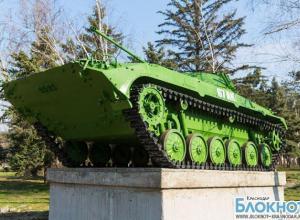 В столице Кубани установили боевую машину пехоты
