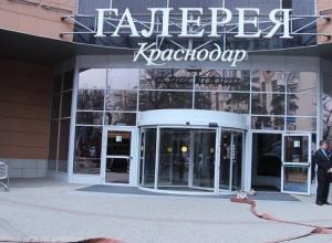 В Краснодаре эвакуировали посетителей ТРЦ «Галерея» из-за короткого замыкания