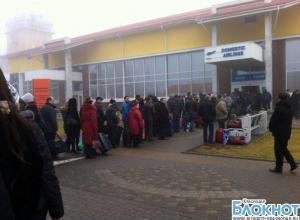 Краснодарский аэропорт: в тесноте и в обиде