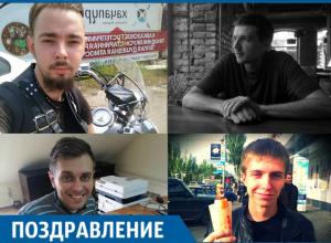 Редакция «Блокнота Краснодар» поздравляет мужчин с Международным мужским днем