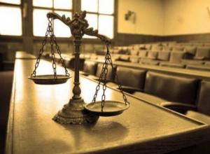 Суд начал рассмотрение жалобы по долгу ФК «Кубань»