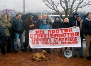 В Новороссийске пройдет митинг против строительства Морского собора