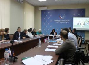 ОНФ не досчитался парковок для инвалидов в Краснодарском крае