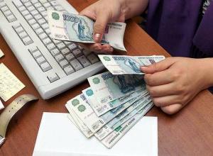 Зарплата бюджетников Новороссийска вырастет на 5%