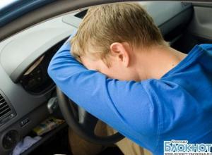 Вор из Геленджика уснул в угнанном автомобиле
