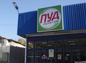 Ткачев пошел по пути краснодарского «Магнита» Сергея Галицкого