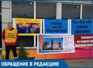 «Застройщик довел меня до отчаяния», - дольщик Краснодара объявил бессрочную голодовку