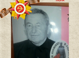 Николай Григорьевич Лозовой: Бессмертный полк Кубани