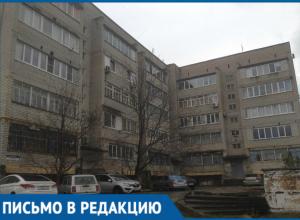 Жители Геленджика остались без тепла из-за корысти УК и равнодушия властей