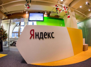 Офис «Яндекса» появился в Краснодаре