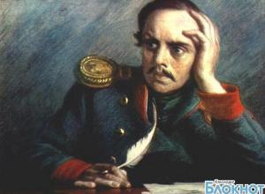 В Краснодарском крае отмечают 200-летие со дня рождения Лермонтова