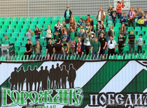 Прекратить бойкотировать клуб решили фанаты футбольного «Краснодара»
