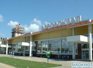 Краснодарский аэропорт будет закрыт с 6.00 до 16.00 на две недели