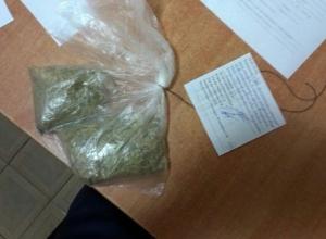 Два пакета с наркотиками изъяли армавирские правоохранители