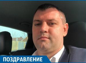 Известный краснодарец Андрей Эпп празднует день рождения