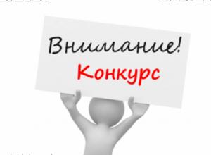 Опубликован финальный вопрос от избиркома Краснодарского края