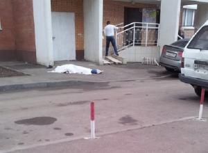 В Краснодаре 21-летний парень совершил самоубийство