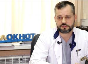 Как часто нужно проходить медосмотр, чтобы вовремя выявить рак, рассказал онколог Краснодара