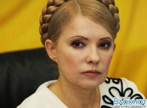 Юлия Тимошенко: русских нужно расстреливать из атомного оружия