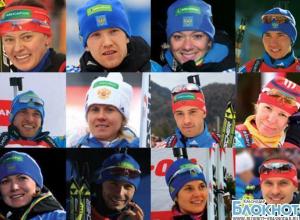 Утвержден полный список сборной России для участия в Сочи-2014