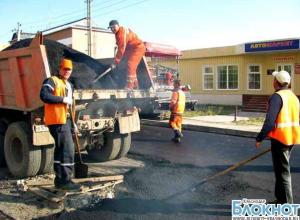 На ремонт краснодарских дорог выделят два миллиарда рублей