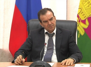«Школа и детский садик будут построены в 2018 году,» - заявил губернатор Краснодарского края