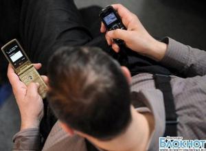 Отмена «телефонного рабства» возможна, но не сегодня