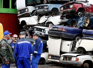 Программу утилизации автомобилей возобновили на Кубани