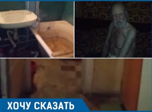 Тараканы и запах «отпугнули» соцработников от одинокого краснодарского пенсионера