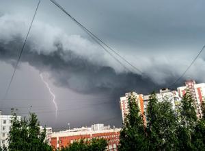 Штормовое предупреждение: на Кубань в ближайшие часы обрушится мощный град и ливень