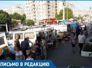 «Участковый их по именам знает», - жители пожаловались на стихийный рынок в Краснодаре