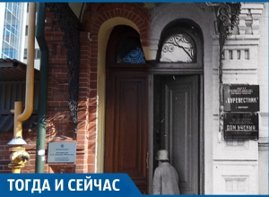 Дом ученых и инженеров — здесь зародилась опера Кубани