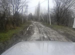 Улицы Красные бывают разные в Краснодарском крае