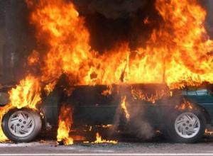 На Кубани водитель хотел сжечь свою машину из-за штрафа