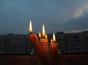 Выключат свет по всему Краснодарскому краю